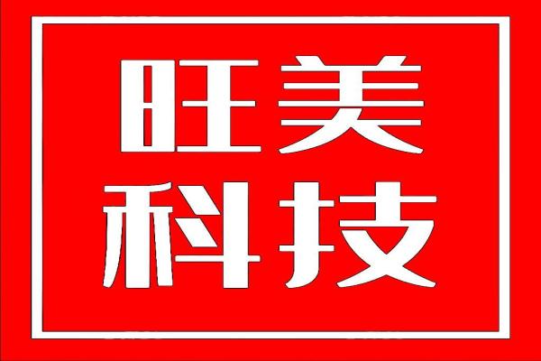 贵州微信人工刷票