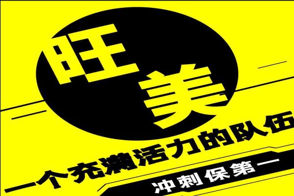 贵州微信投票