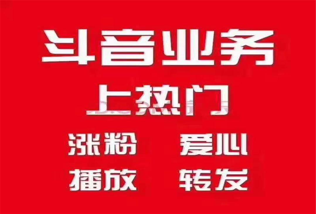 """陕煤集团本地专业刷票公司""""党课开讲啦""""东北投票平台优异视频评选投票"""