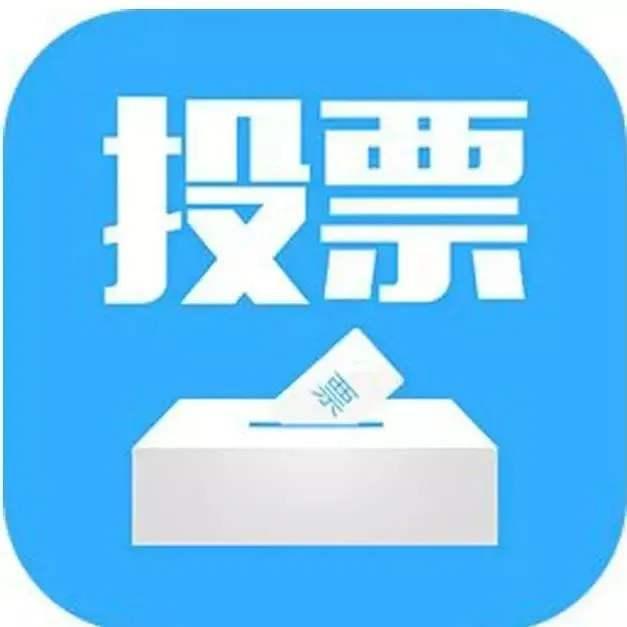 让微信刷票谈谈现在如何在微信上投票